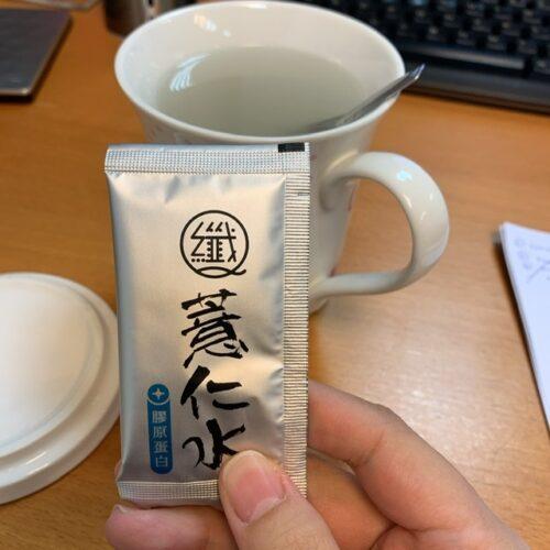 Ejia Slim Q Powder Packet Drink (Collagen Barley) photo review