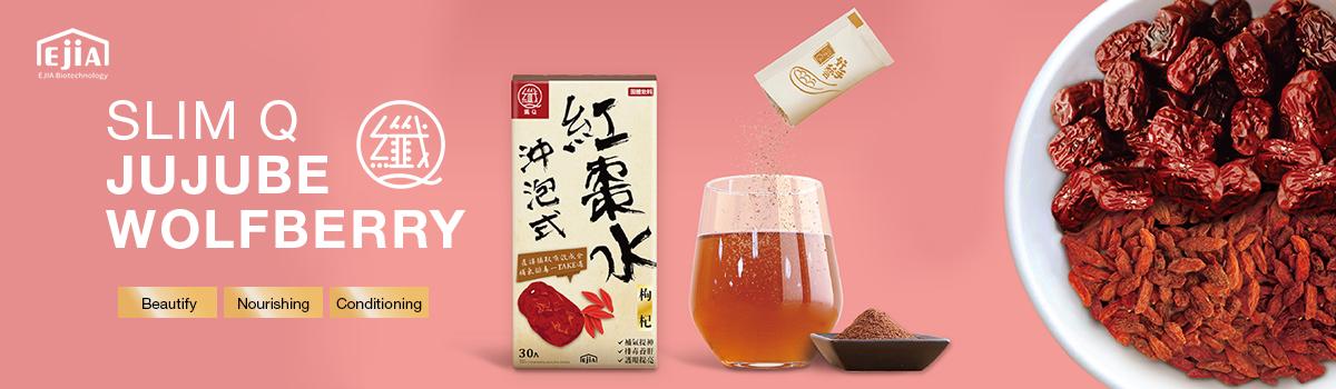Ejia Slim Q Drink - Jujube