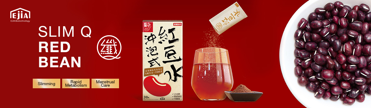 Ejia Slim Q Drink - Red bean