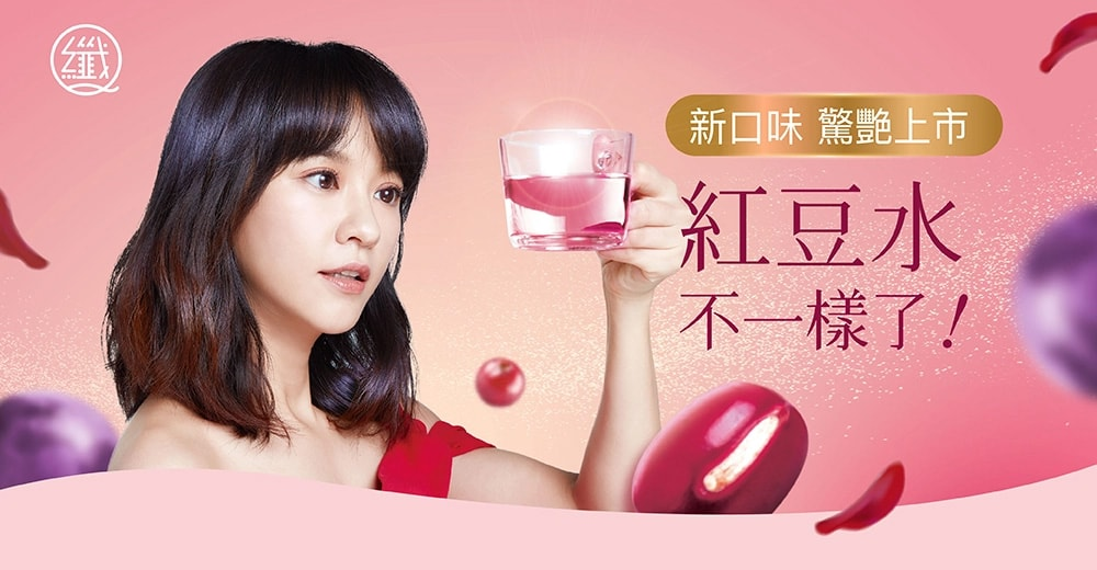 Berry Polyphenol Red Bean - Introduction