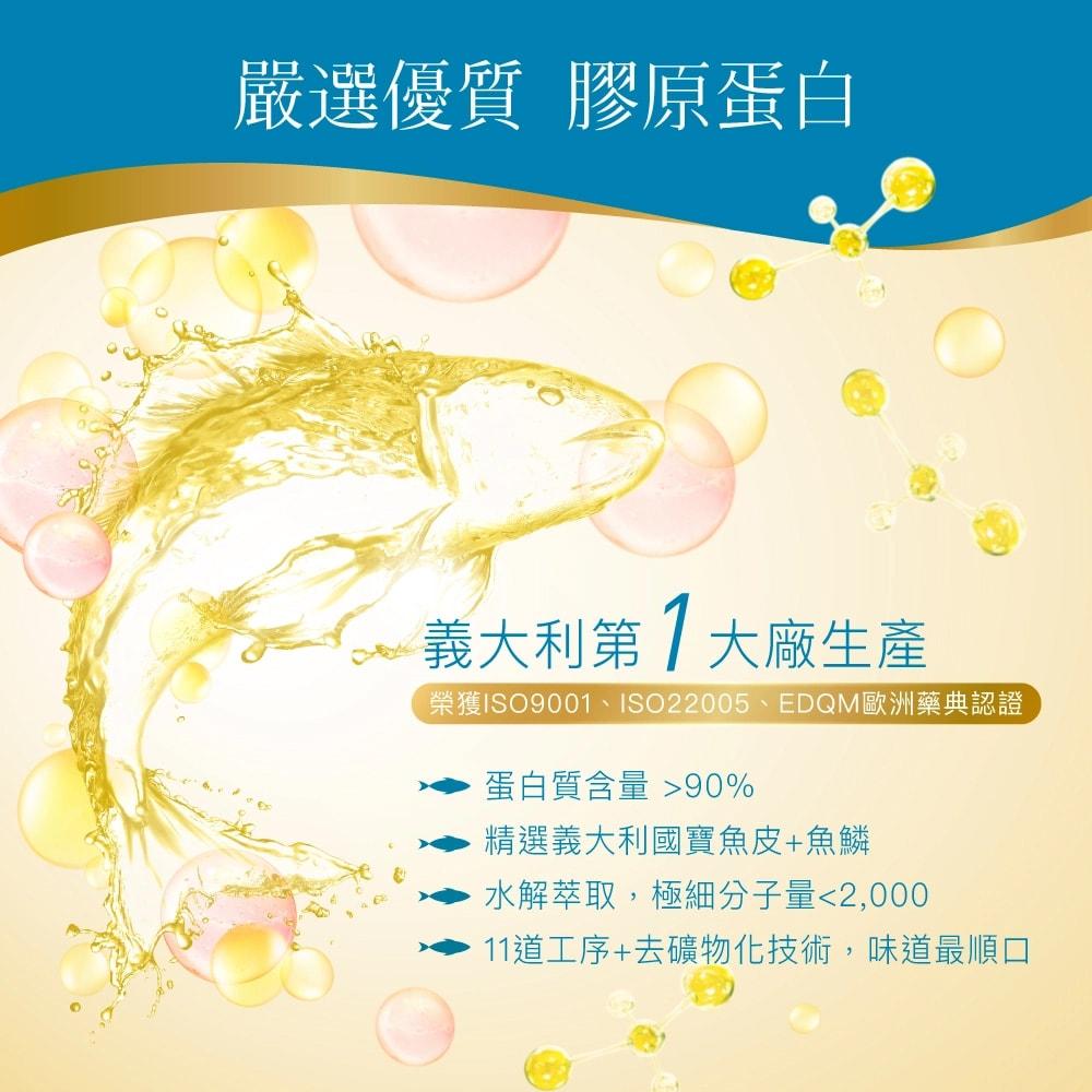 Ejia Collagen Barley - Ingredients