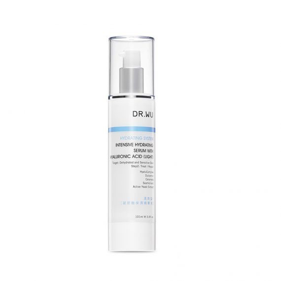 Intensive Hydrating Serum - Display Image