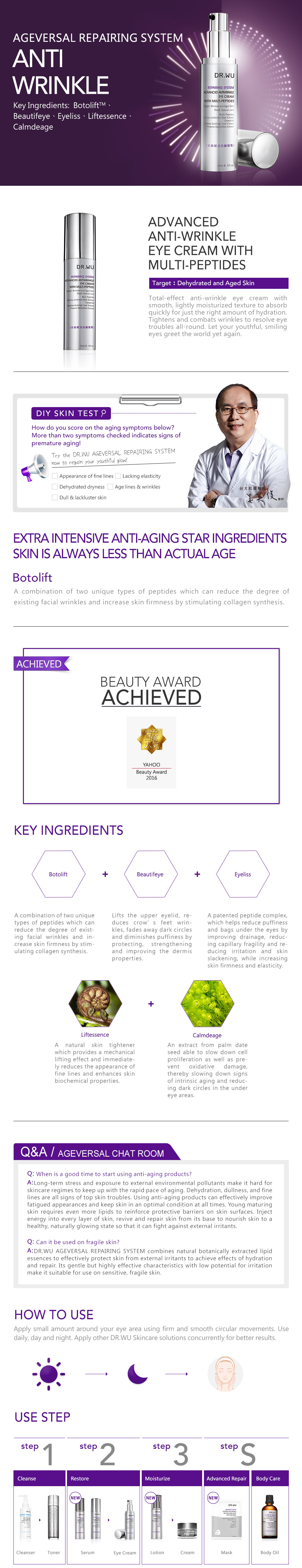 Advanced Anti-Wrinkle Eye Cream - Features