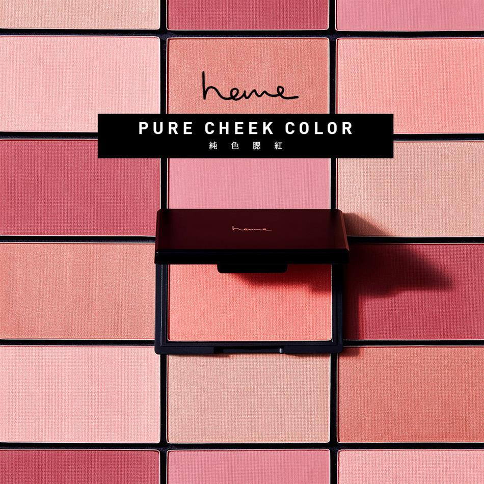 Pure Cheek Color-Introduction