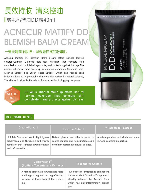 Acnecur Mattify DD Blemish Balm -Description-01-Details