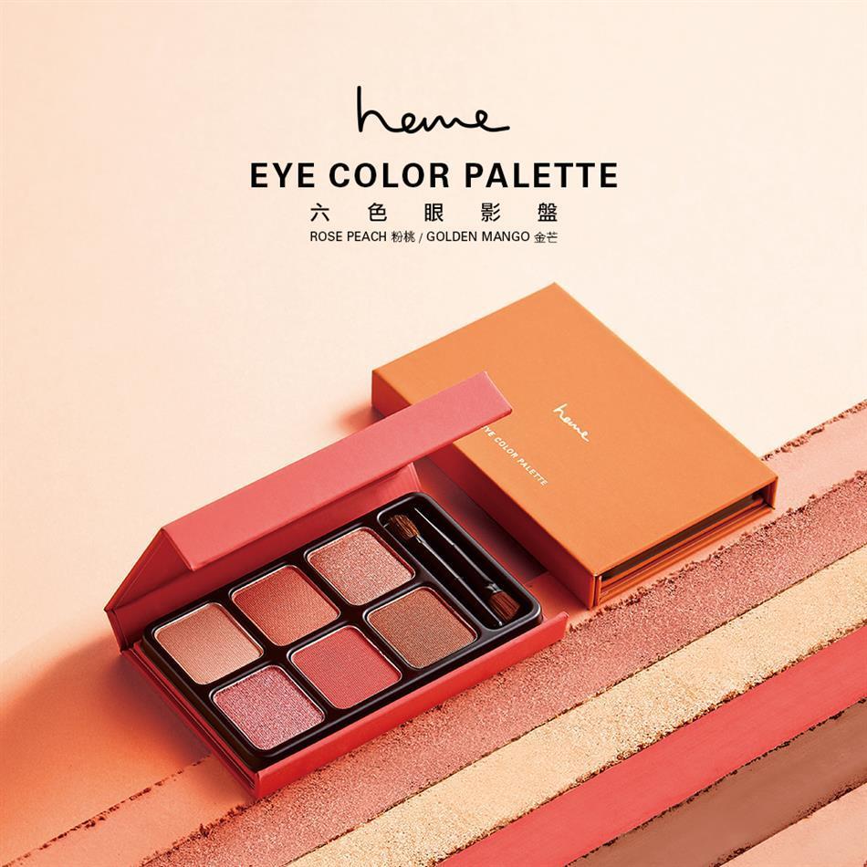 Eye Color Palette-Introduction