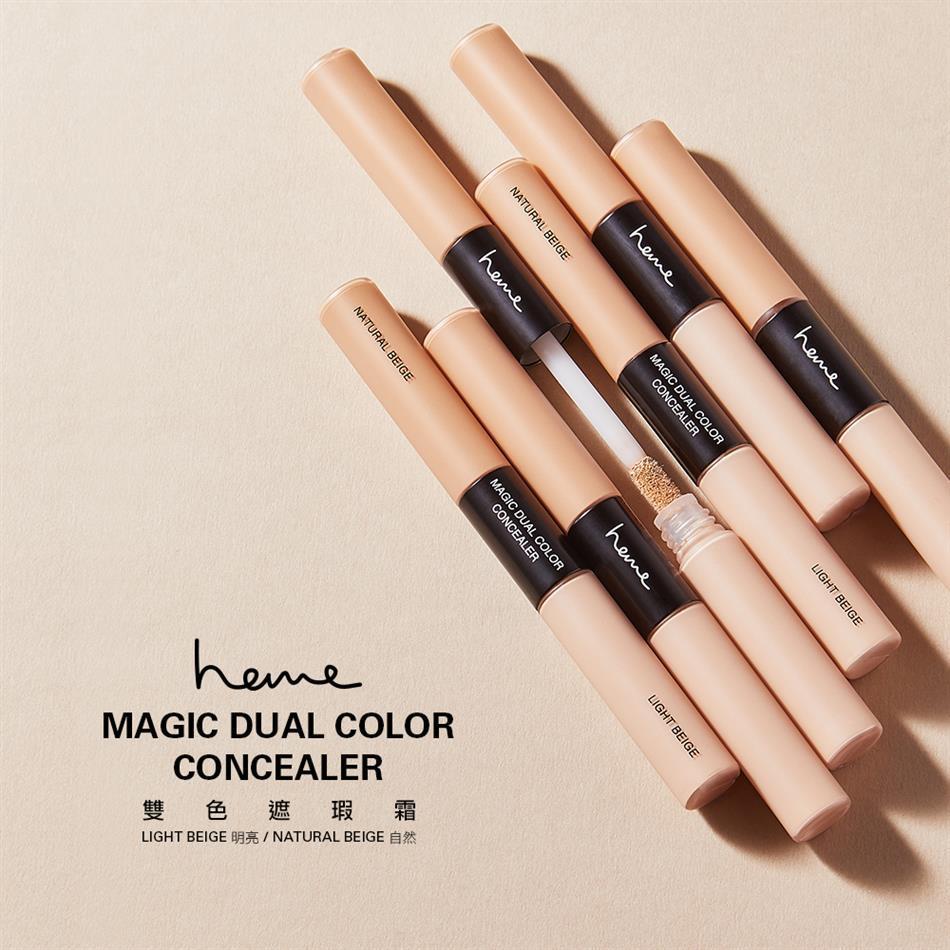 Magic Dual Color Concealer-Introduction
