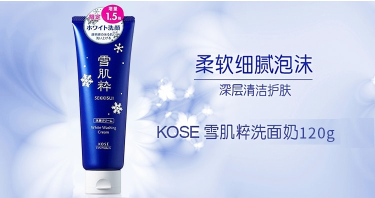 Sekkisui White Washing Cream - Introduction