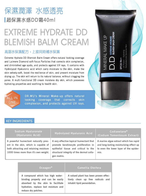 DD Blemish Balm Cream - Details