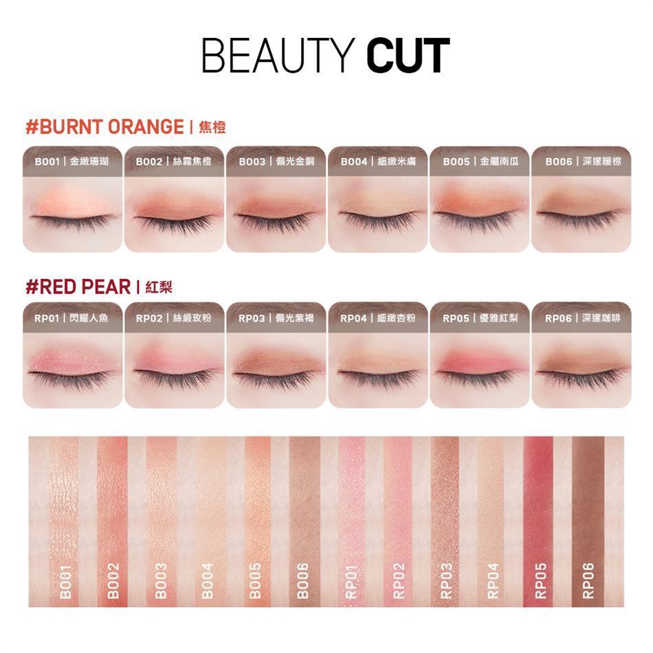Eye Color Palette-Beauty Cut
