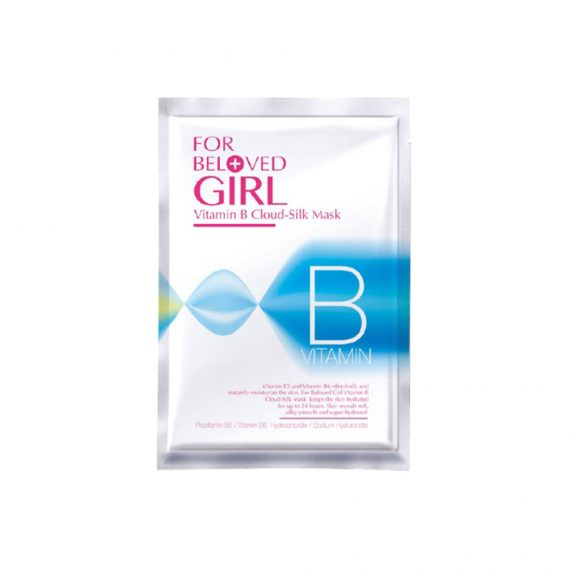 Vitamin B Cloud-Silk Mask-Display Image