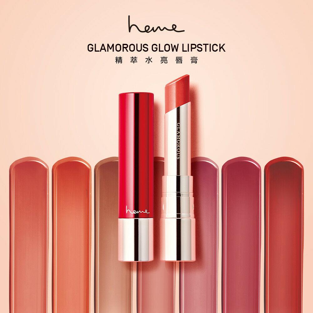 Heme Glamorous Glow Lipstick - Description