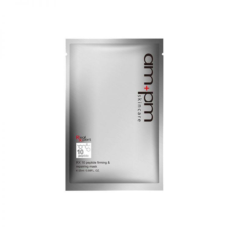 AMPM RX10 Peptide Mask - Display Image