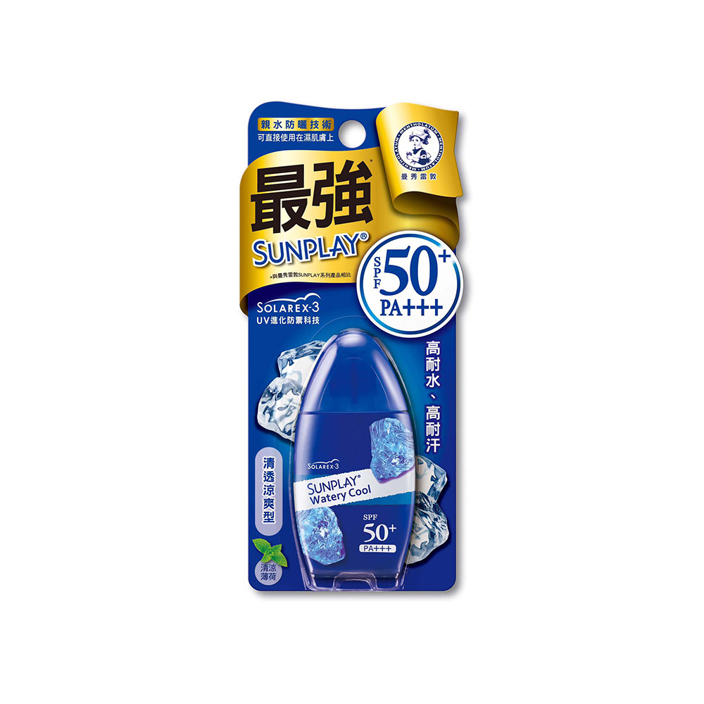 SUNPLAY Watery Cool SPF50+ PA+++ - Packaging