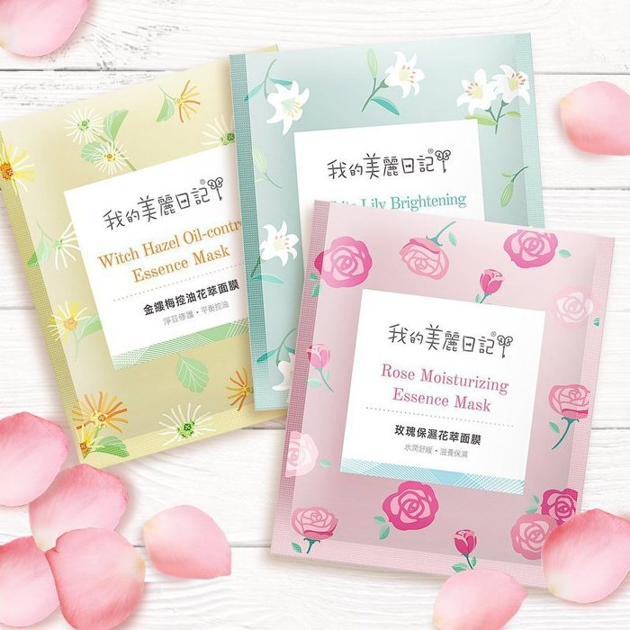Lily Brightening Essence Mask - Series