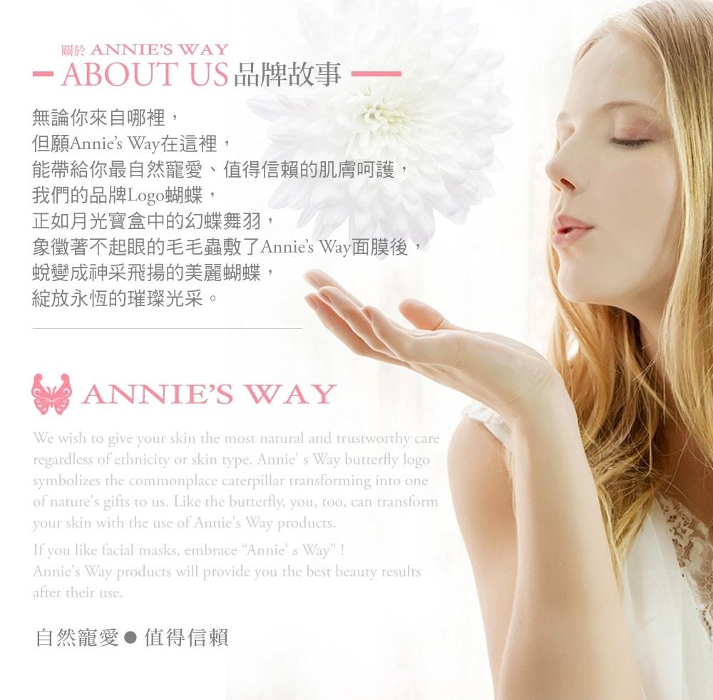Whitening Silk Mask Series - Brand story