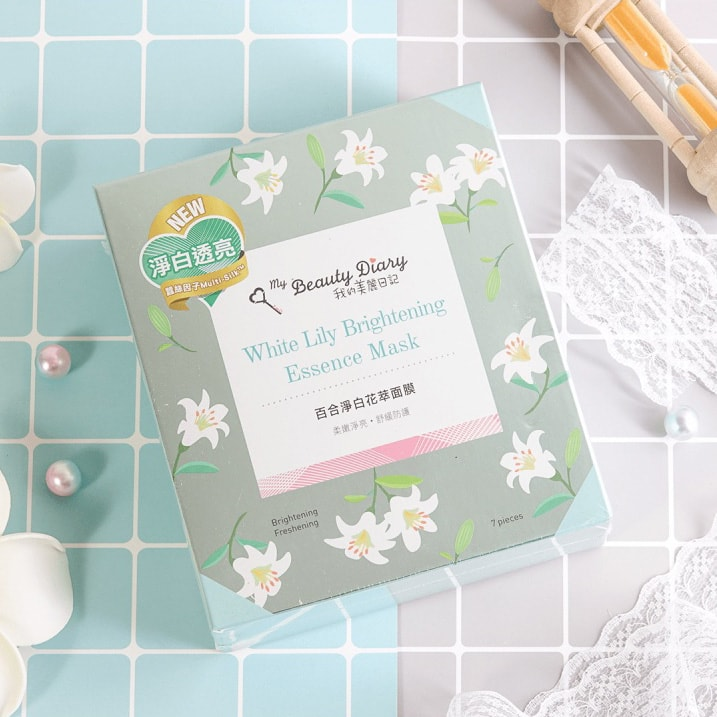 Lily Brightening Essence Mask - Packaging 2