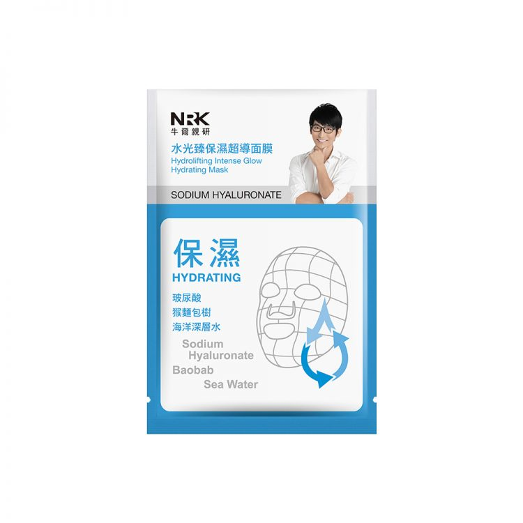 Hydrolifting Hydrating Mask - Display Image
