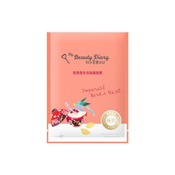 Bird's Nest Nourishing Mask - Display Image