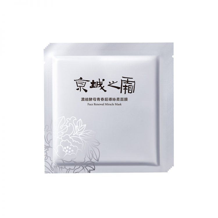 Face Renewal Miracle Mask - Display Image