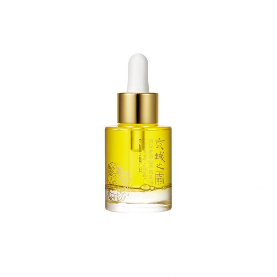 Supreme Rejuvenating Elixir Oil - Display Image