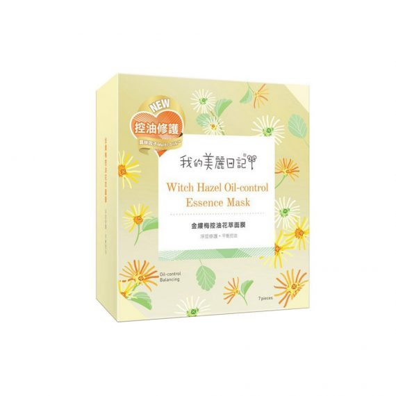 Hazel Oil-control Essence Mask - Display Image
