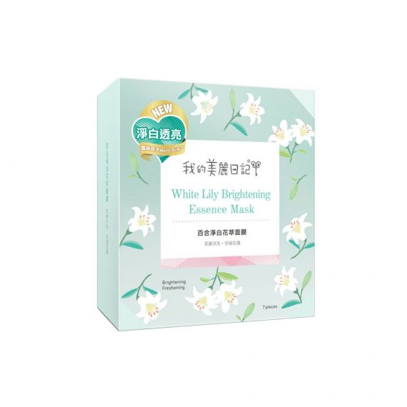 Lily Brightening Essence Mask - Display Image