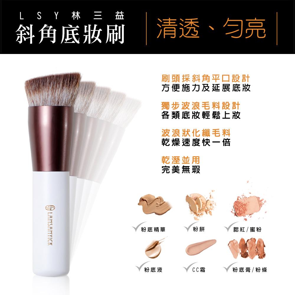 Angled Foundation Brush Brown - Ingredient