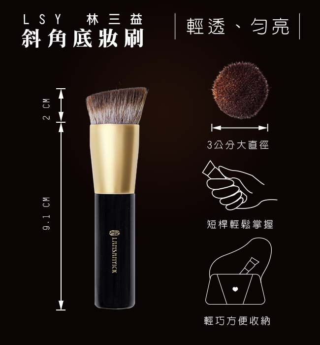 Angled Foundation Brush Black - Intro