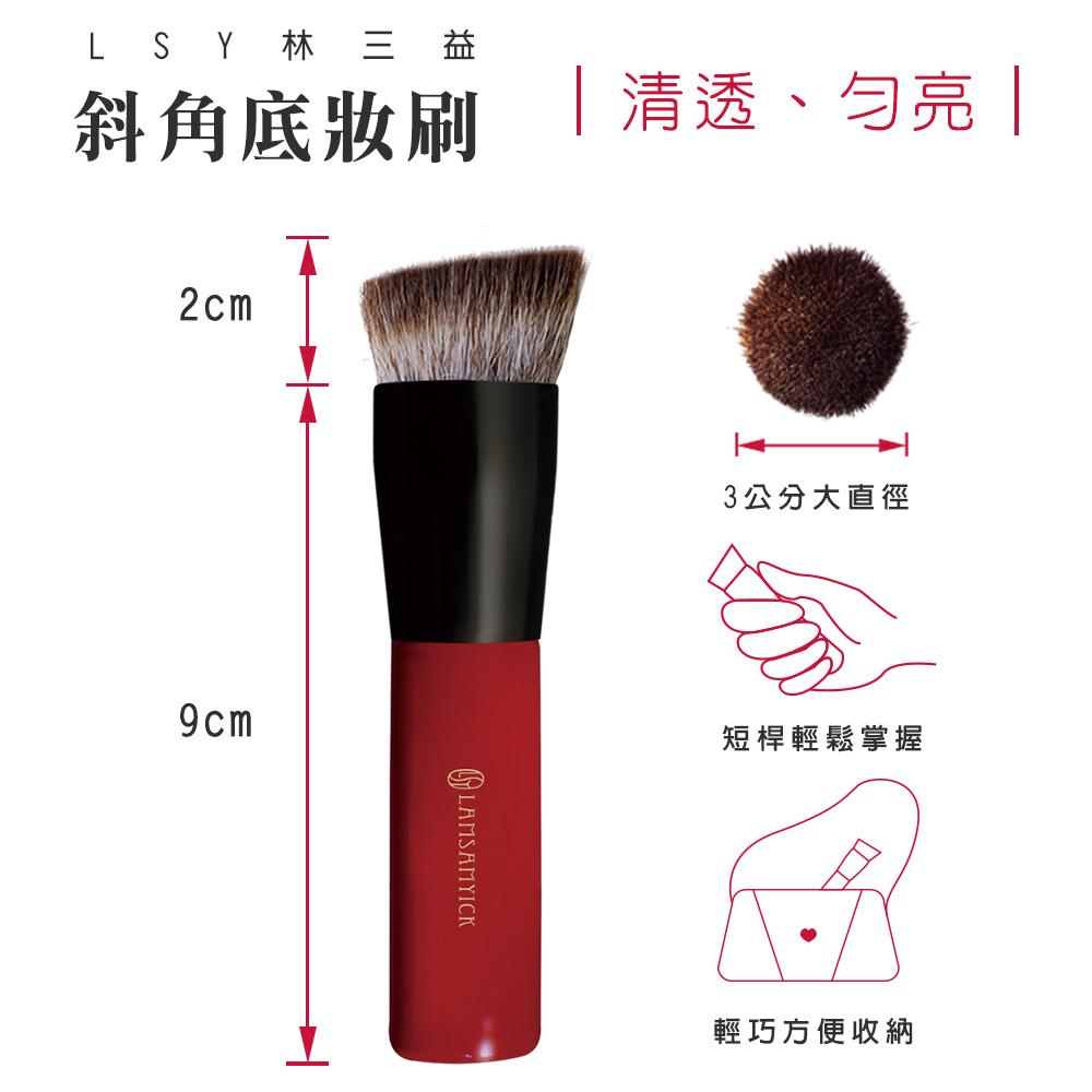 Angled Foundation Brush Red - Length