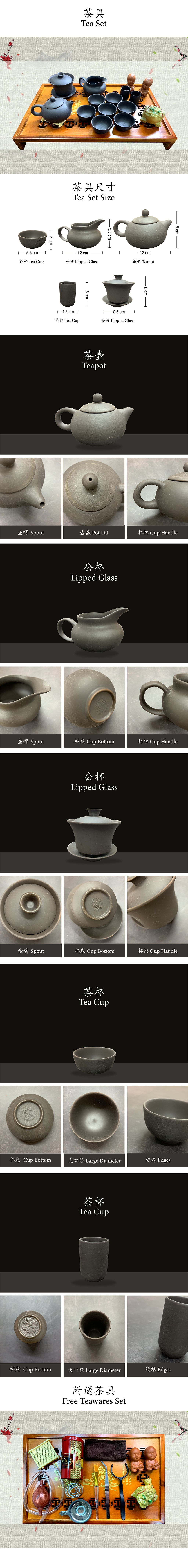 Chinese Jing Ping Tea Set - Description