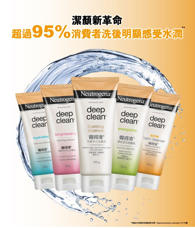 Deep Clean Foaming Cleanser - Product