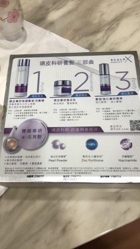 (PREORDER 27/05) Scalp Fortify X AHF Kit (Shampoo + Cream + Serum) photo review