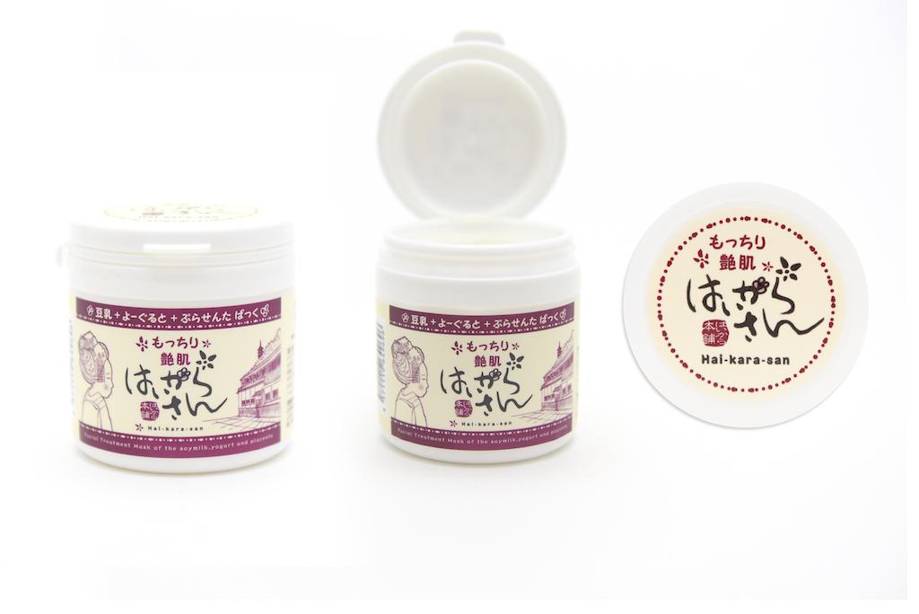 Soy Milk Yougurt Pack - Packaging