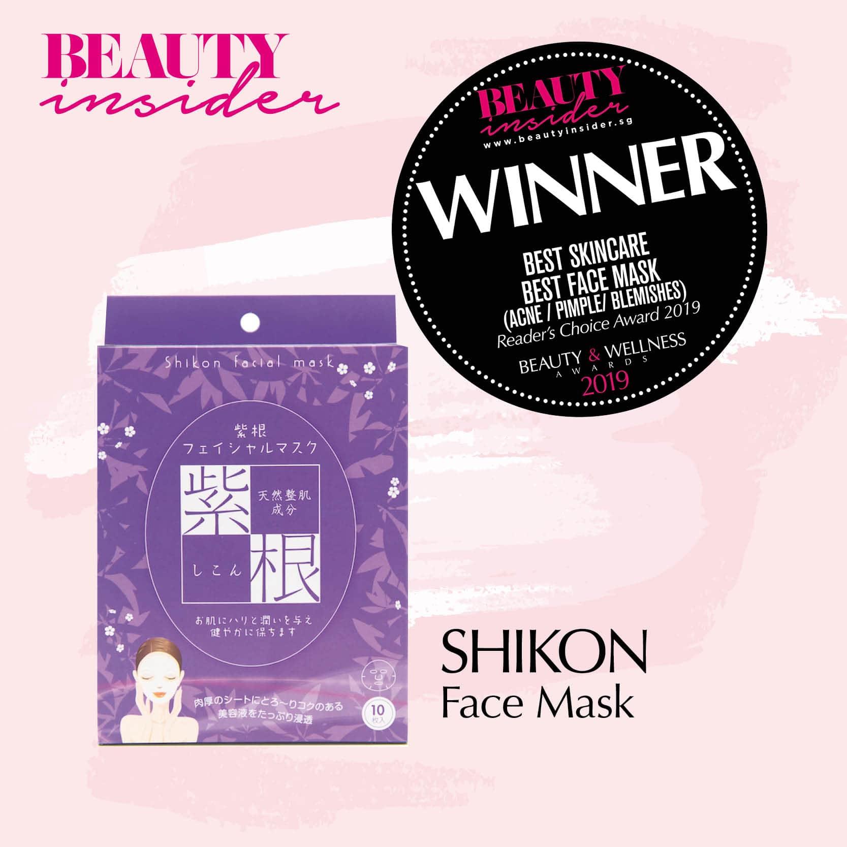 Shikon Face Mask - Award