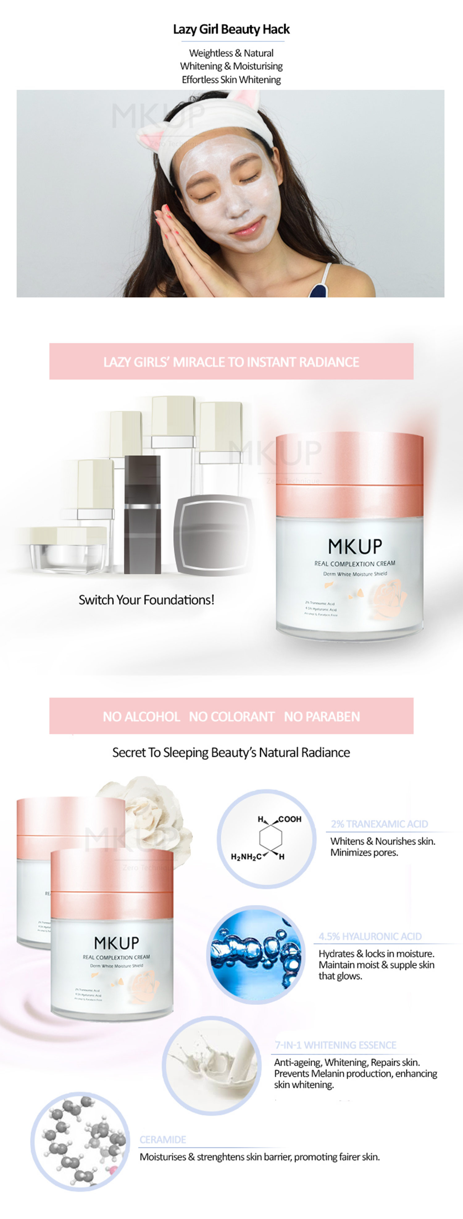Real Complexion Cream - Ingredient