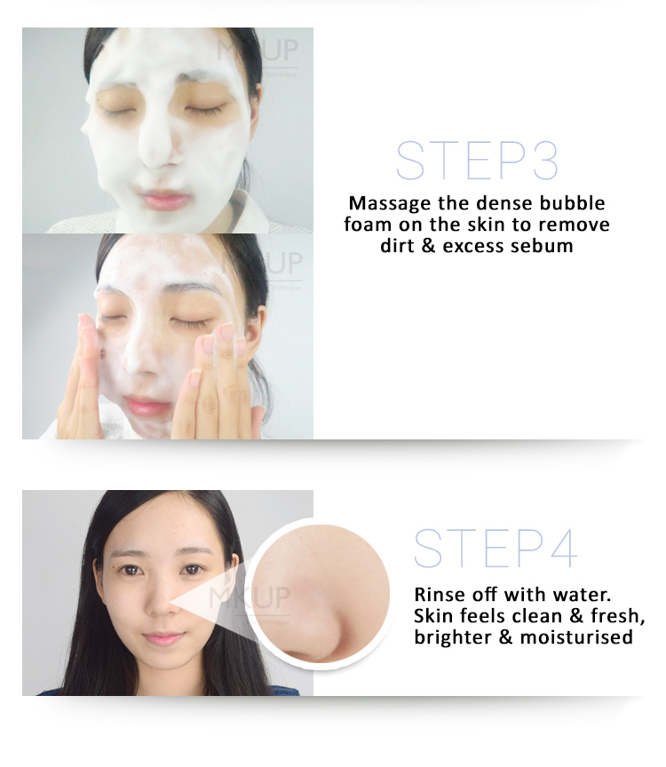 Barley Extract Cleansing Foam-Step