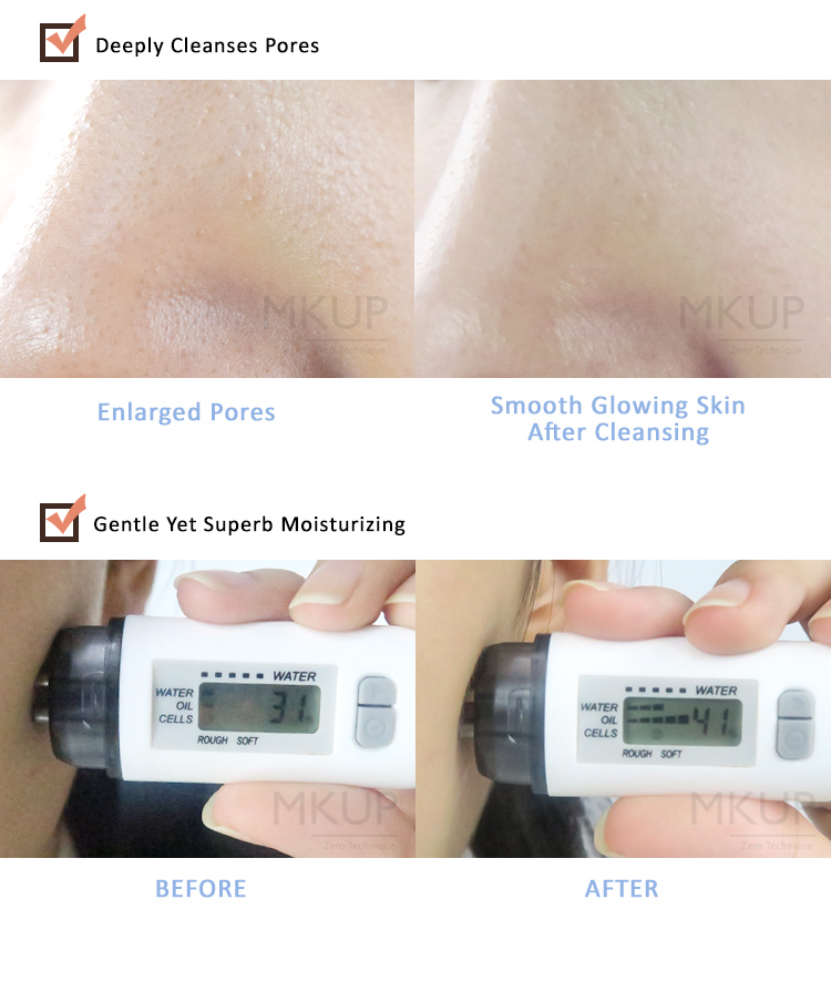 Barley Extract Cleansing Foam-Test