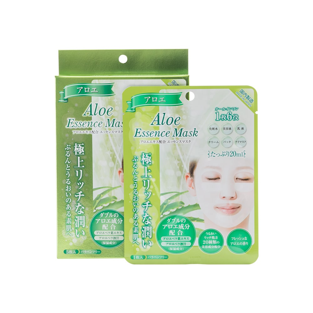 Aloe Essence Mask - Packaging