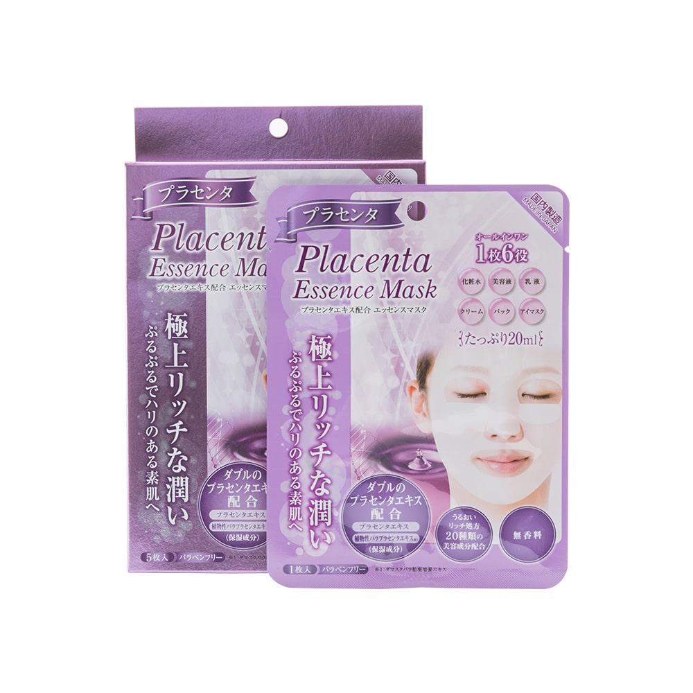 G-Mask Placenta Essence Mask - Packaging
