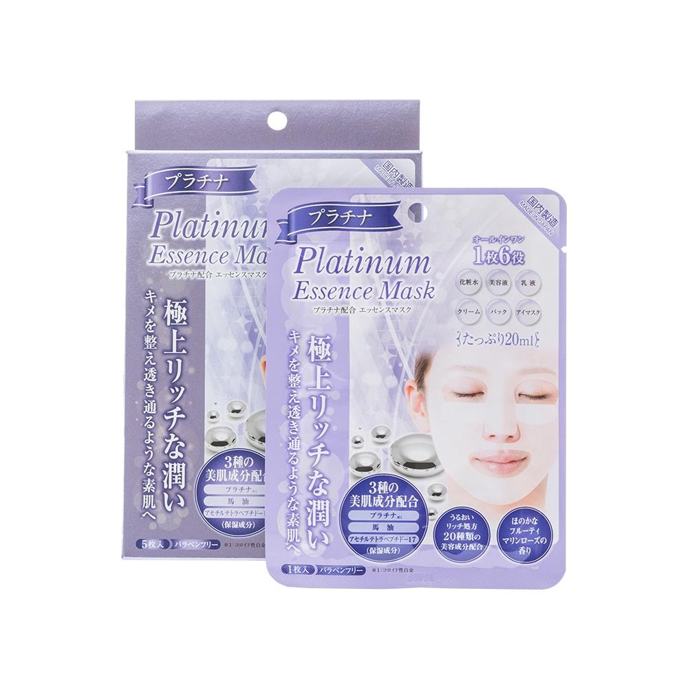 G-Mask Platinum Essence Mask - Packaging
