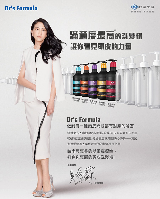 Root Strengthening Moisturizing Shampoo - Brand story