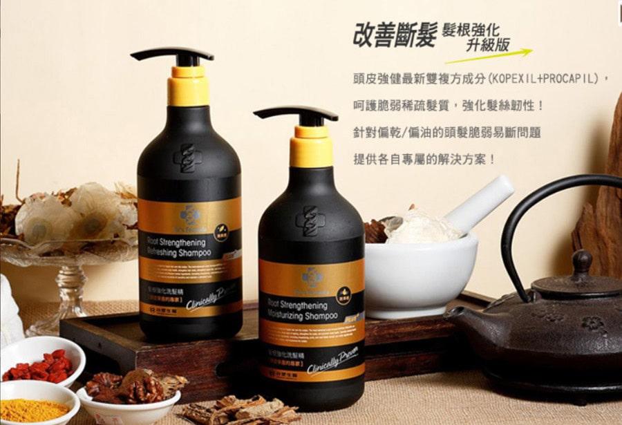 Root Strengthening Moisturizing Shampoo - Series