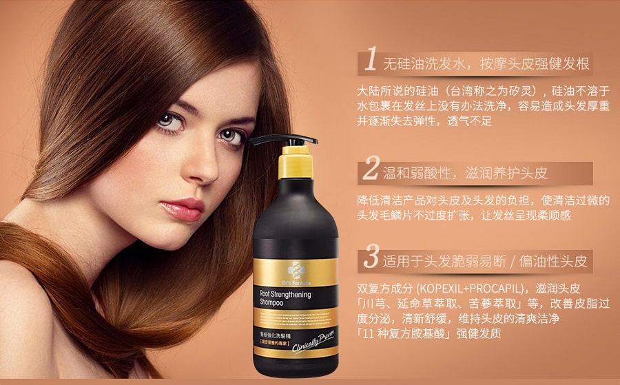 Root Strengthening Refreshing Shampoo - Features