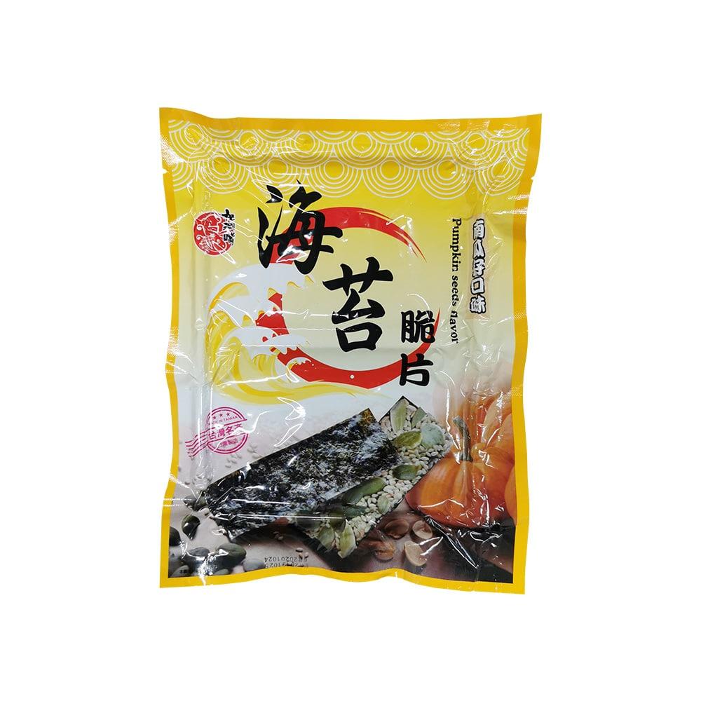 Seaweed Chips Pumpkin Seeds - Packaging Front