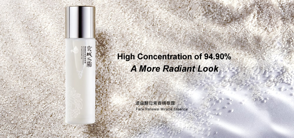 Face Renewal Miracle Essence - Intro
