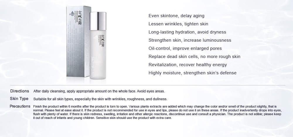 Face Renewal Miracle Essence - Benefits