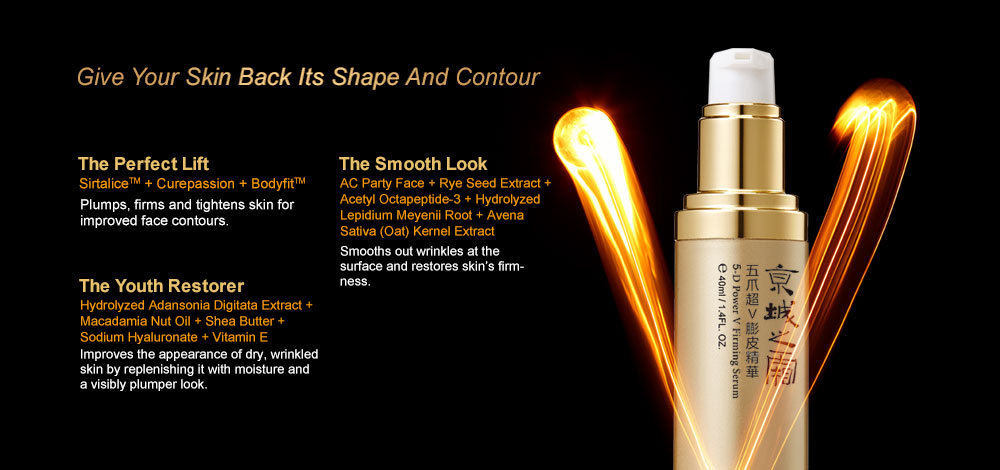 V Firming Serum - Features