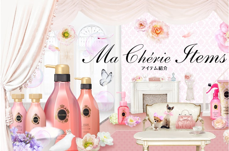 Ma Cherie Travel Set - Brand
