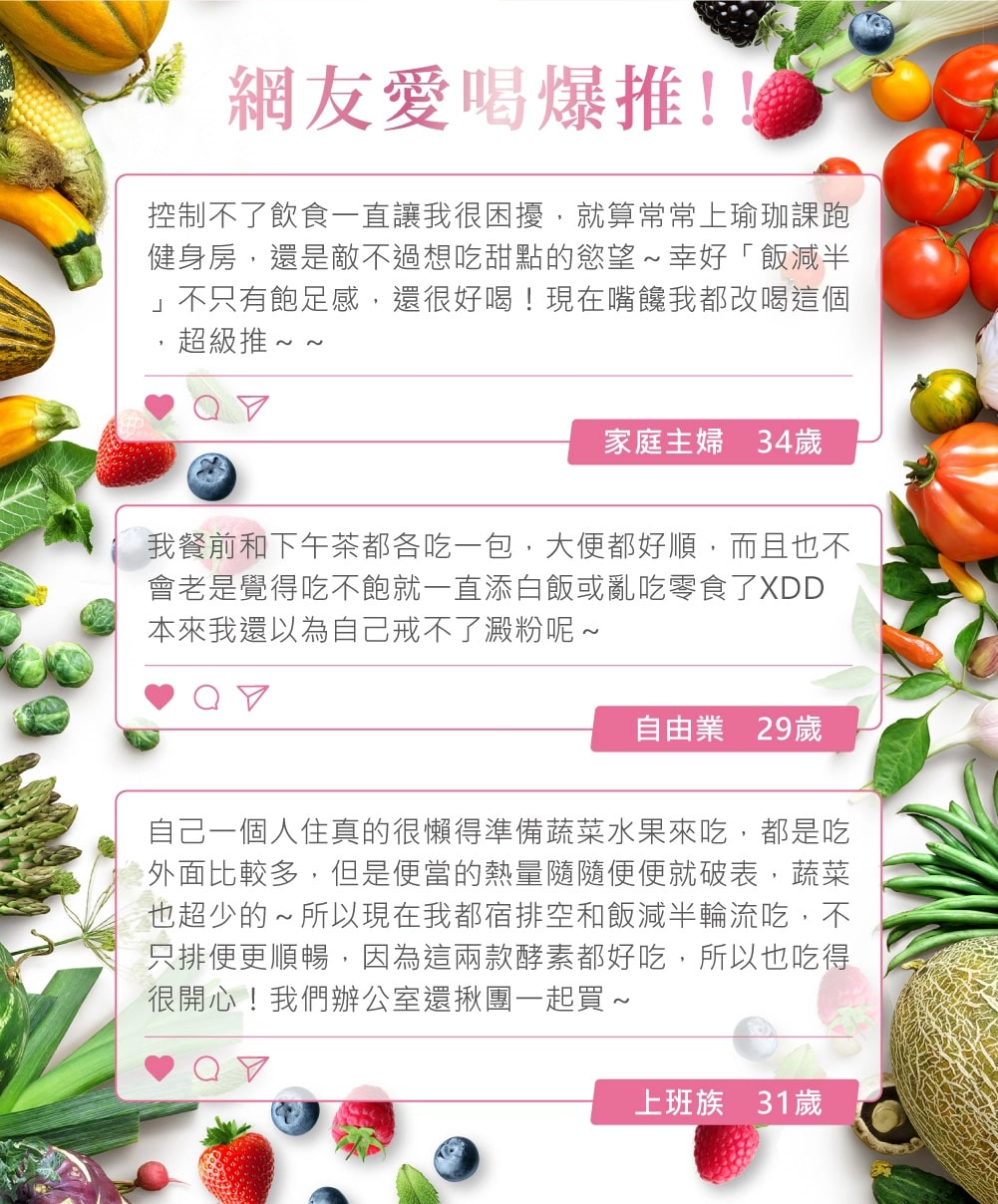 Ejia Dietary Fiber & Enzyme - Medias